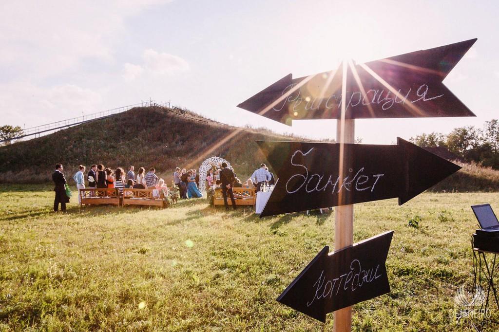 свадьба-144